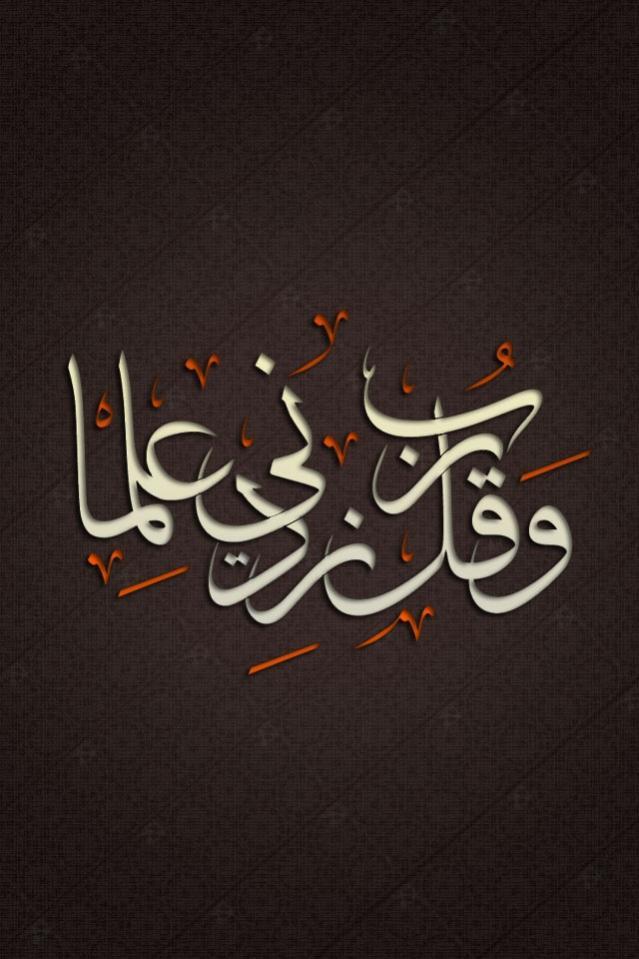 بالصور خلفيات اسلامية للموبايل , اجمل خلفيه اسلاميه للموبايل 437 4
