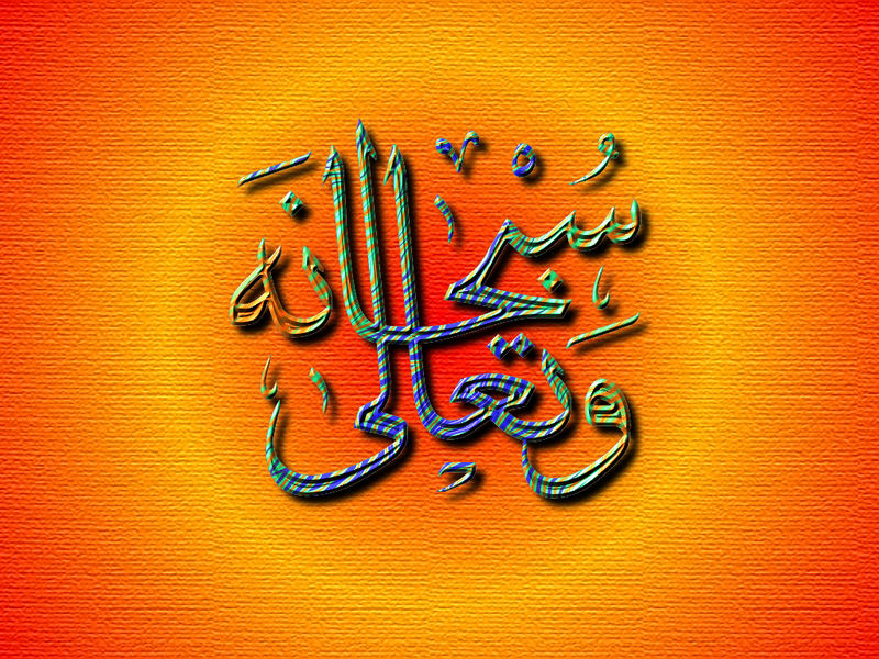 بالصور خلفيات اسلامية للموبايل , اجمل خلفيه اسلاميه للموبايل 437 7
