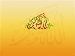 بالصور خلفيات اسلامية للموبايل , اجمل خلفيه اسلاميه للموبايل 437 8
