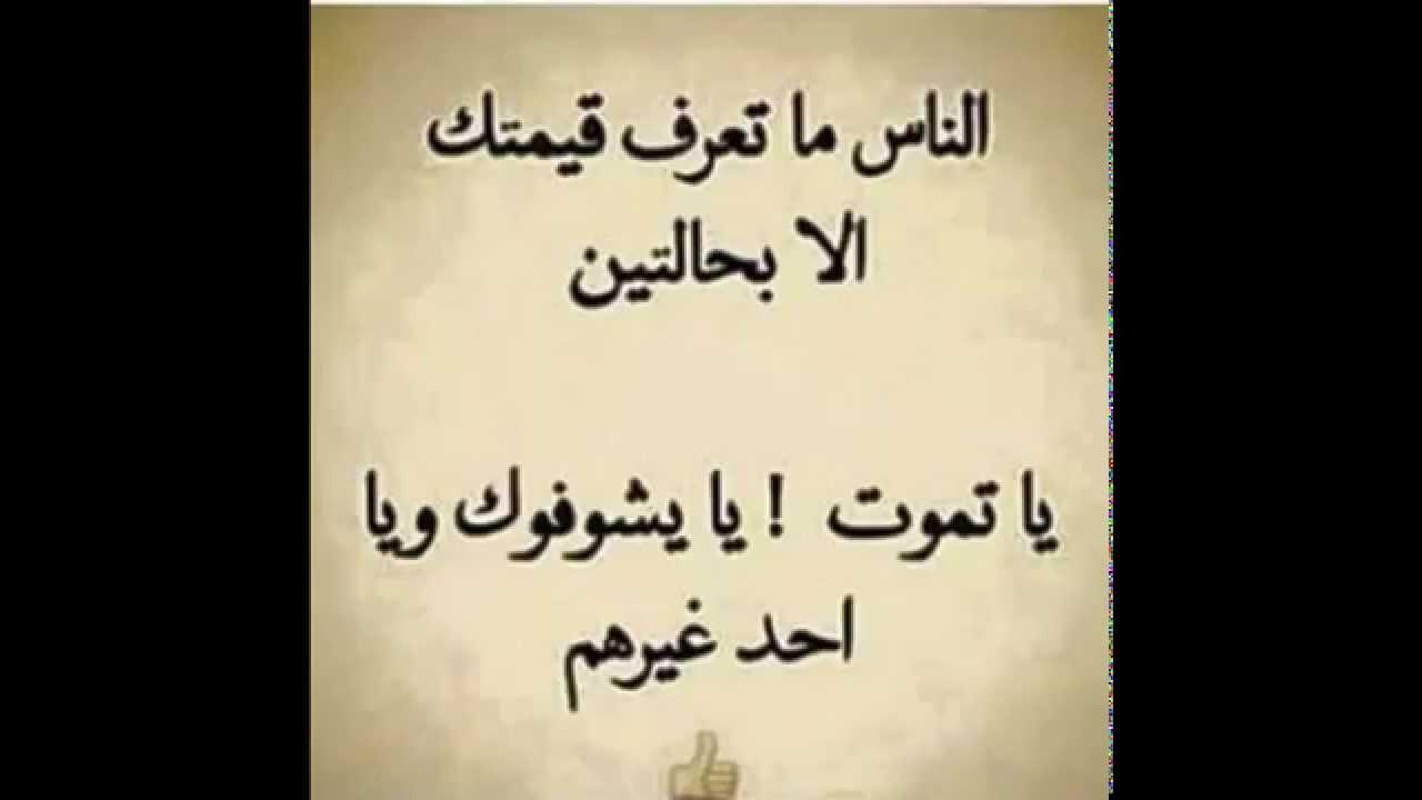 بالصور شعر حزين قصير , عبارات شعر حزين قصيره 440 1