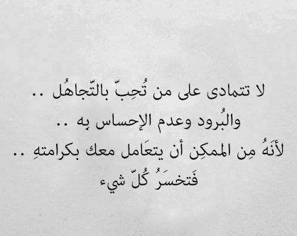بالصور شعر حزين قصير , عبارات شعر حزين قصيره 440 3