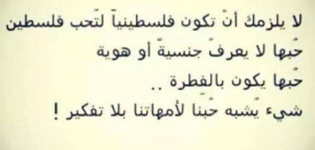 بالصور شعر حزين قصير , عبارات شعر حزين قصيره 440 5