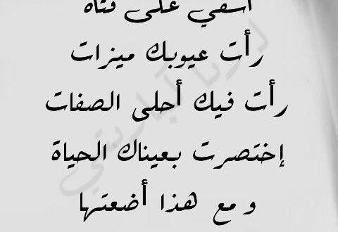بالصور شعر حزين قصير , عبارات شعر حزين قصيره 440 6