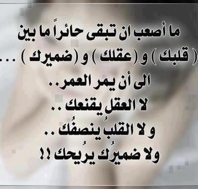 بالصور شعر حزين قصير , عبارات شعر حزين قصيره 440 7