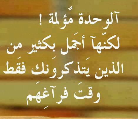 صوره شعر حزين قصير , عبارات شعر حزين قصيره