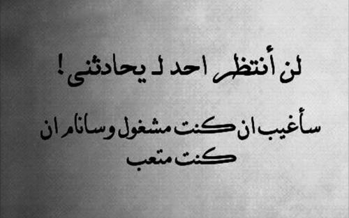 بالصور شعر حزين قصير , عبارات شعر حزين قصيره 440