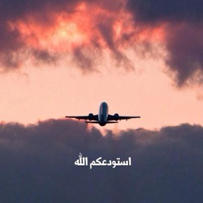 بالصور رمزيات سفر , صور متعدده عن السفر 452