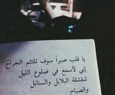 بالصور رسائل زعل , رسائل الم وزعل 457 4