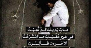 صوره صور حزينه عن الام , صور اليمه ومحزنه عن الام