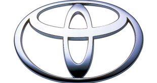 بالصور رموز السيارات , رموز مختلفه وممتعدده للسيارات 472 13 310x165