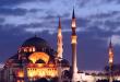 بالصور صوري في تركيا , اجمل صور في تركيا 4884 4 110x75