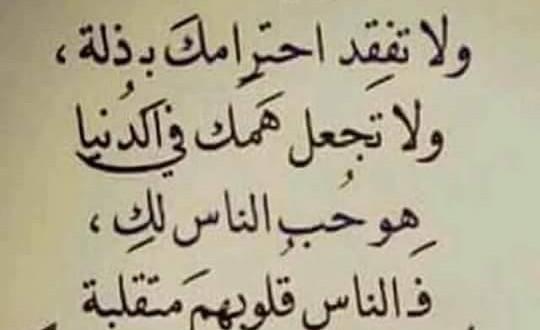 بالصور صور عليها حكم , ارقي صور عليها عبارات و حكم قمه في الروعه 4886 2