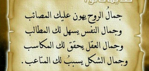 بالصور صور عليها حكم , ارقي صور عليها عبارات و حكم قمه في الروعه 4886 3