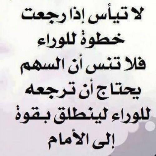 بالصور صور عليها حكم , ارقي صور عليها عبارات و حكم قمه في الروعه 4886 7
