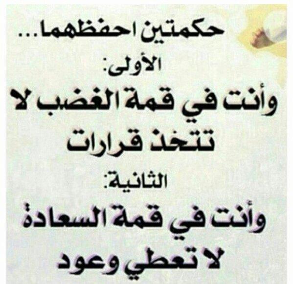 بالصور صور عليها حكم , ارقي صور عليها عبارات و حكم قمه في الروعه 4886 8