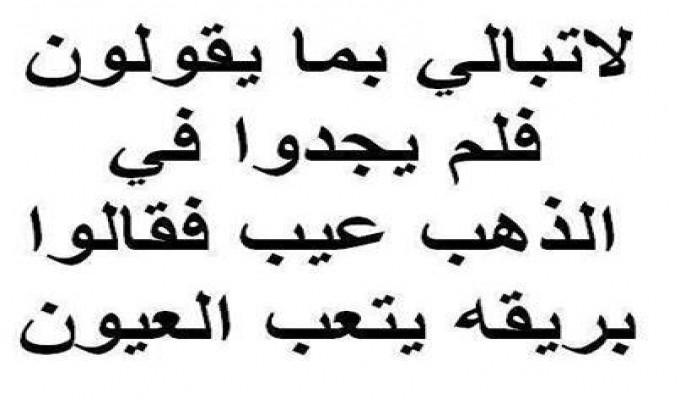 بالصور صور عليها حكم , ارقي صور عليها عبارات و حكم قمه في الروعه 4886 9