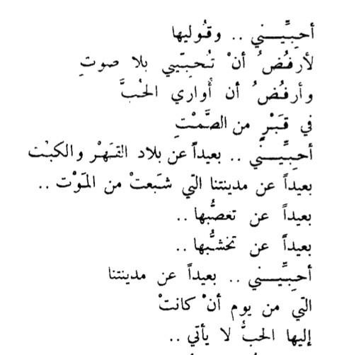 بالصور قصائد غزل فاحش , اروع قصائد الغزل الصريح 4904 10