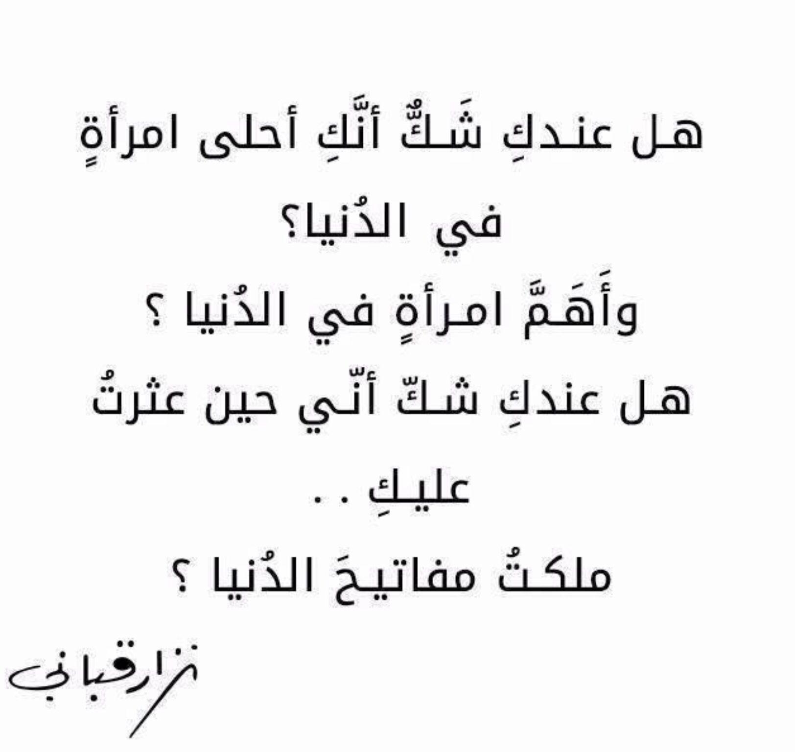 بالصور قصائد غزل فاحش , اروع قصائد الغزل الصريح 4904 3