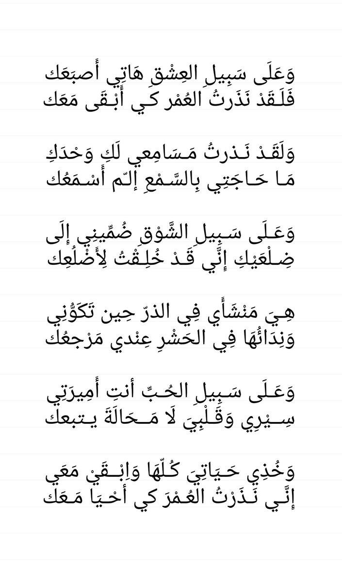 بالصور قصائد غزل فاحش , اروع قصائد الغزل الصريح 4904 4
