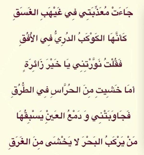 بالصور قصائد غزل فاحش , اروع قصائد الغزل الصريح 4904 8