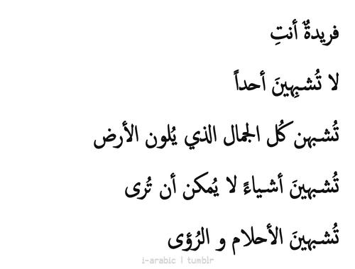 بالصور قصائد غزل فاحش , اروع قصائد الغزل الصريح 4904 9