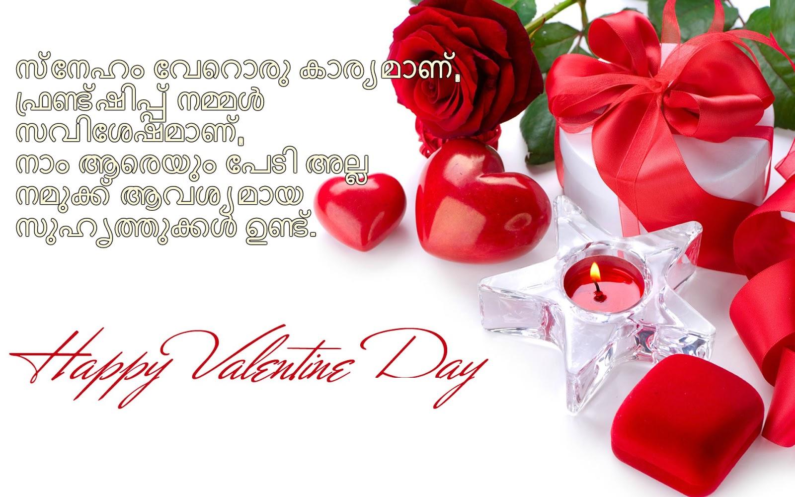 بالصور صور لعيد الحب , اجمل صور عيد الحب 4946 3