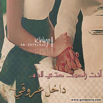 بالصور مسجات حب تويتر , اجمل رسائل الحب و الغرام علي التويتر 4993
