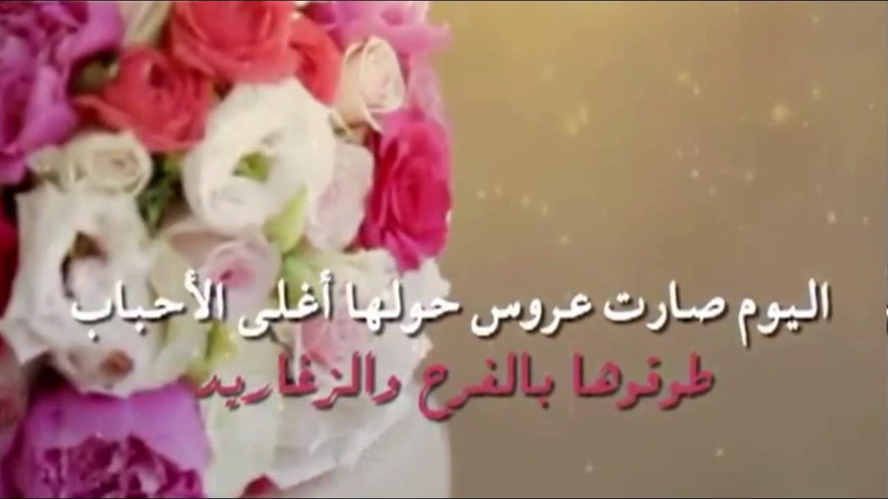 بالصور عبارات للعروس , ارق و احلي العبارات للعروس 4998 5