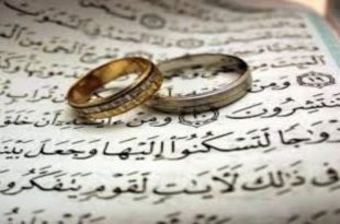 بالصور دعاء تيسير الزواج , اهم الادعيه لتيسير الزواج 5015 3 310x205