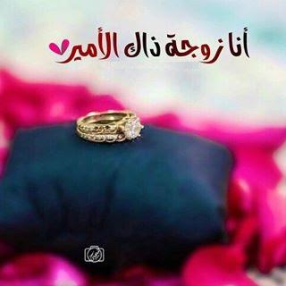 بالصور صور حب للزوج , اجمل صور الحب للزوج 5023 7