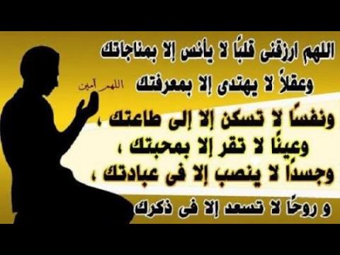 بالصور دعاء الصلاة , افضل دعاء للصلاه 5025 1