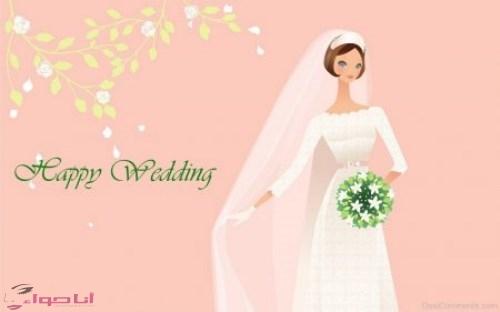 بالصور عبارات تهنئه للعروس للواتس , اجمل عبارات التهنئه للعروس واتساب 5042 4