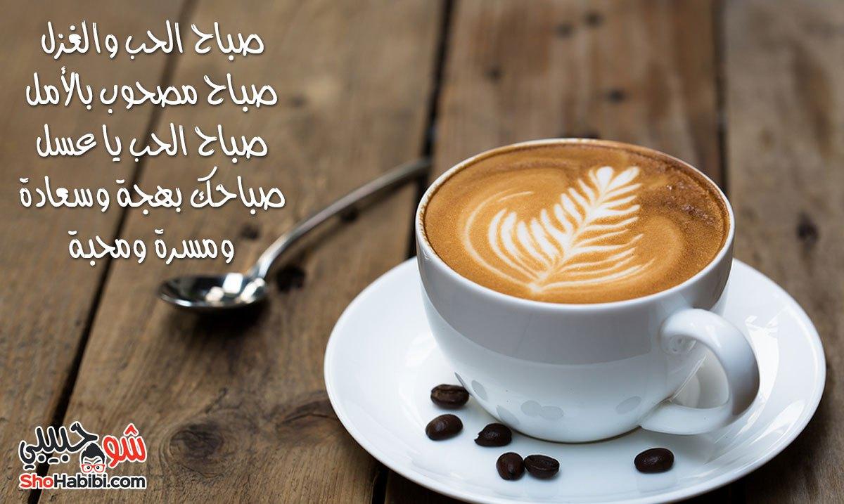 بالصور صور صباحية جميلة , الصباح الجميل و المنظر الخلاب الرائع بالصور و العبارات 5061 7