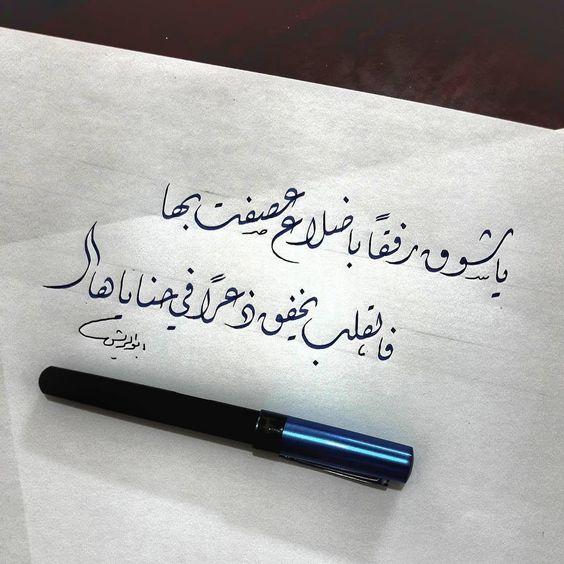 بالصور رسائل شوق للحبيب , اجمل كلمات تعبر عن الاشتياق لمن تحب مره روعه 5086 10