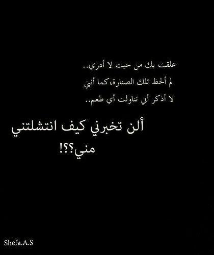بالصور رسائل شوق للحبيب , اجمل كلمات تعبر عن الاشتياق لمن تحب مره روعه 5086 2