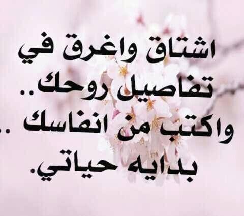 بالصور رسائل شوق للحبيب , اجمل كلمات تعبر عن الاشتياق لمن تحب مره روعه 5086 5