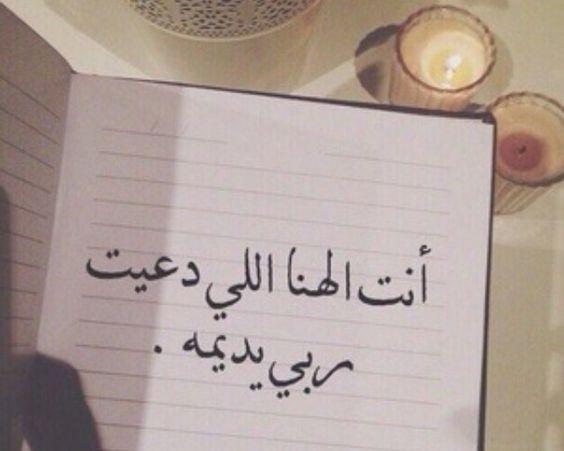 بالصور رسائل شوق للحبيب , اجمل كلمات تعبر عن الاشتياق لمن تحب مره روعه 5086 8