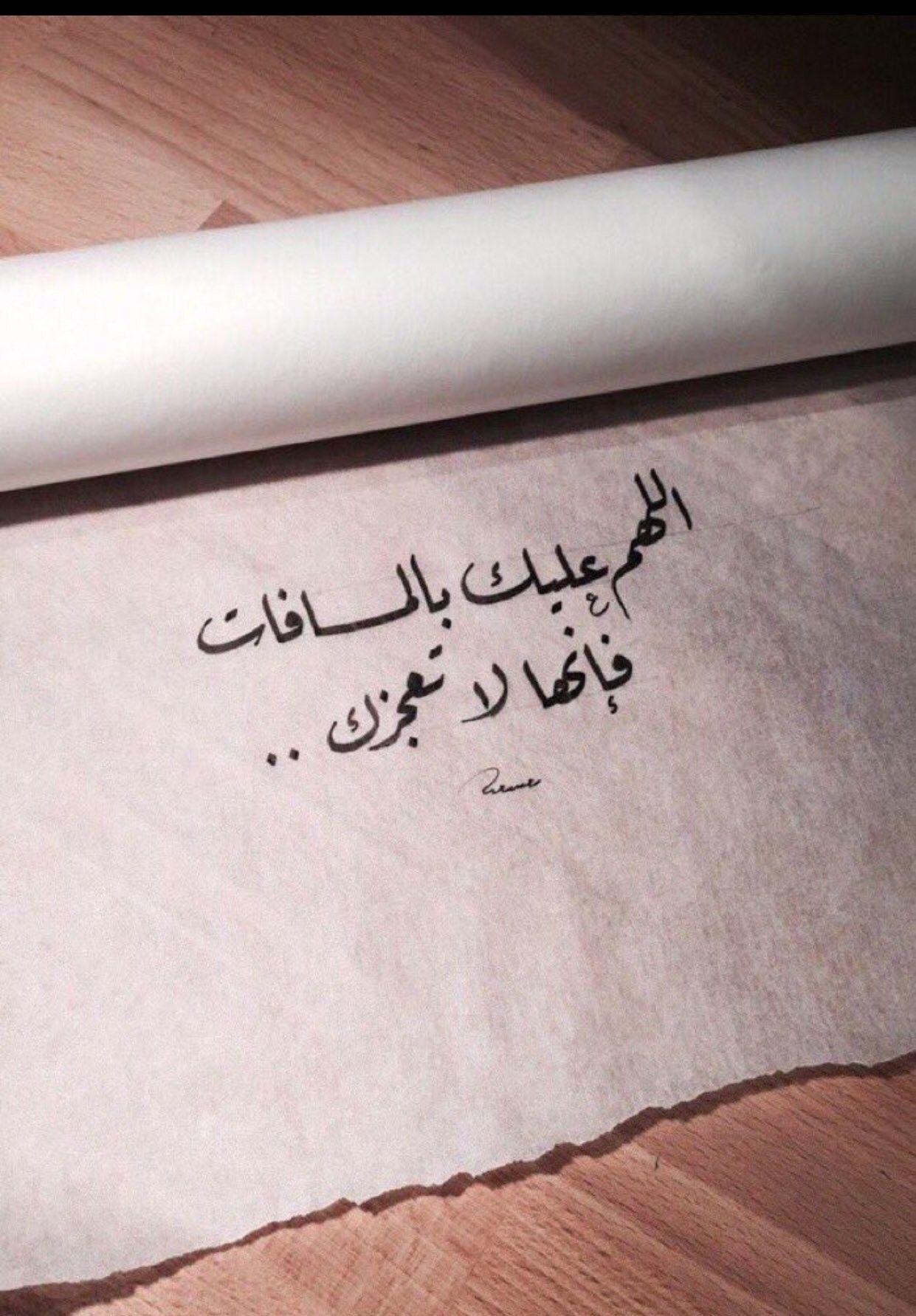 بالصور رسائل شوق للحبيب , اجمل كلمات تعبر عن الاشتياق لمن تحب مره روعه 5086 9