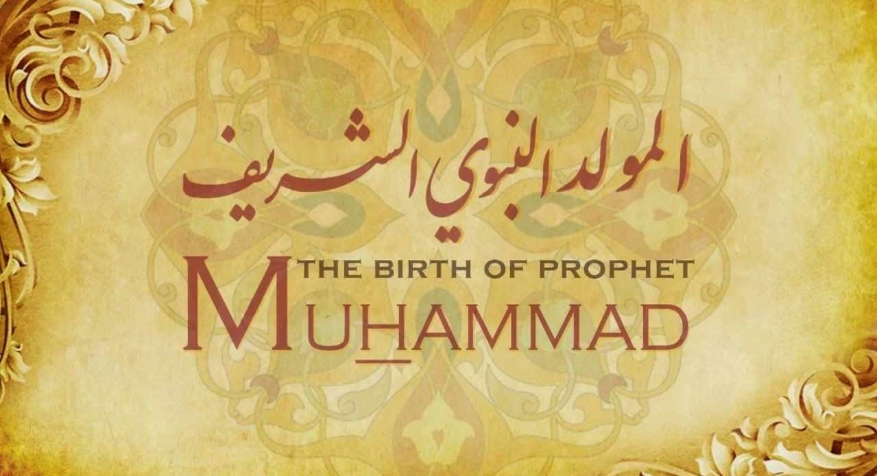 صوره صور للمولد النبوي , صور و عبارات رائعه عن لمولد النبوي الشريف