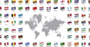 بالصور اسماء جميع دول العالم , تعرف علي اسماء دول العالم اجمع و شكل اعلامهم 5219 9 310x165