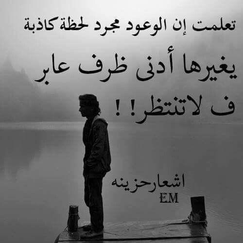 بالصور قصائد قصيره , عبارات و قصائد قصيره و رائعه جدا لا تفوتك 5225 4