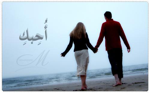 بالصور صور حب وعشاق , اروع واجمل صور للحب والعشق 558 6