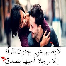 بالصور صور حب وعشاق , اروع واجمل صور للحب والعشق 558 9