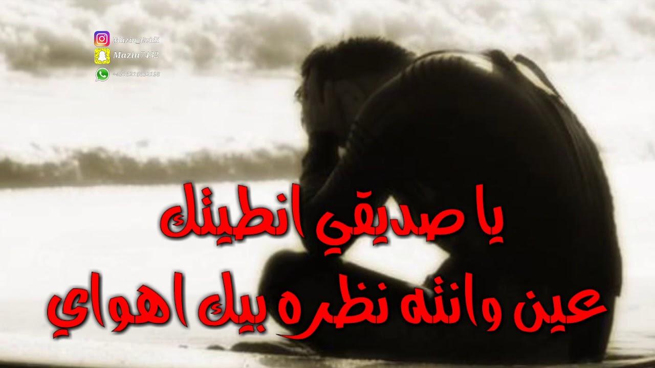 بالصور صور عن خيانة الصديق , صور عن غدر الاصدقاء 5809