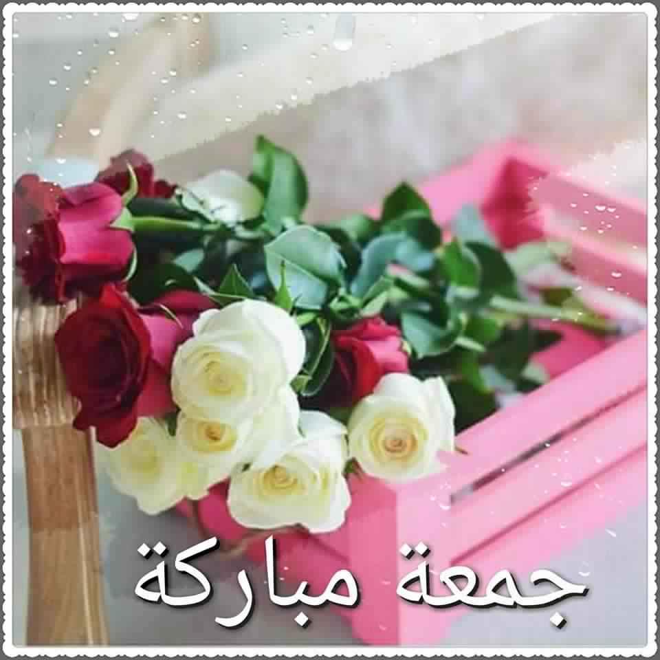 بالصور صباح الجمعه , صور ليوم الجمعه
