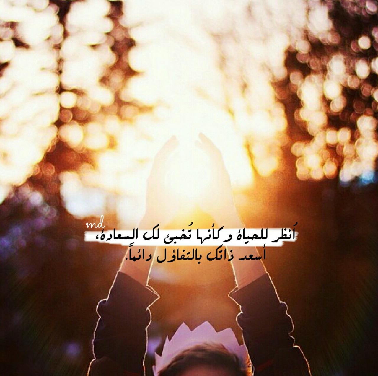 بالصور صور عن الفرح , اجمل صور عن الفرح 593 11