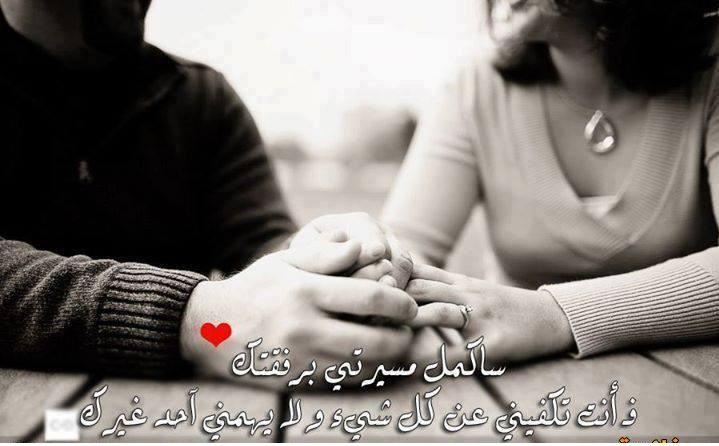 بالصور كلمات حب قصيره جدا , اجمل كلمات في الحب 596 11
