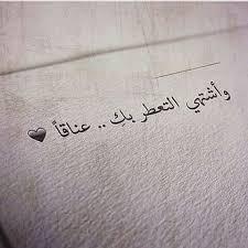 بالصور كلمات حب قصيره جدا , اجمل كلمات في الحب 596 2