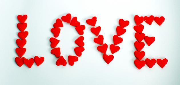 بالصور كلمات حب قصيره جدا , اجمل كلمات في الحب 596 7