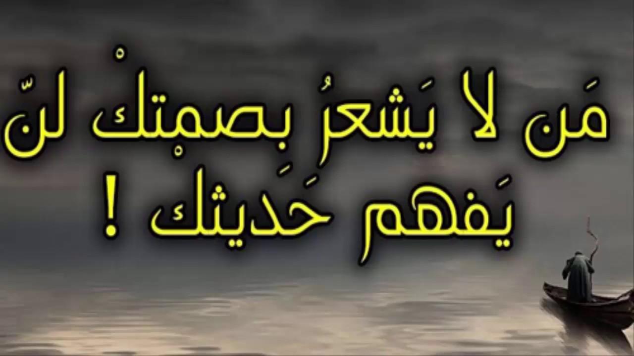 بالصور كلام زعل وفراق , كلمات من ذهب عن الفراق 5961 2